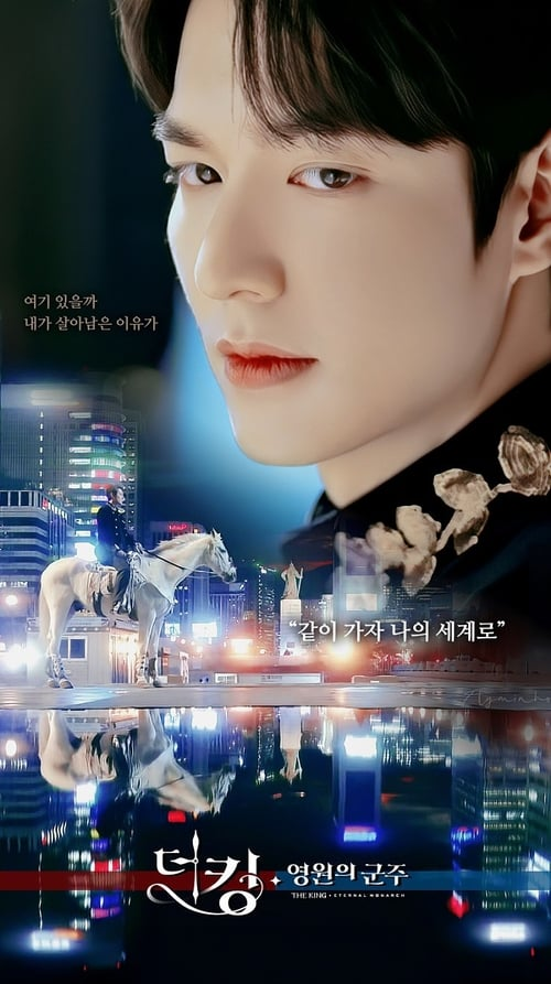 Poster do dorama The King: Eternal Monarch