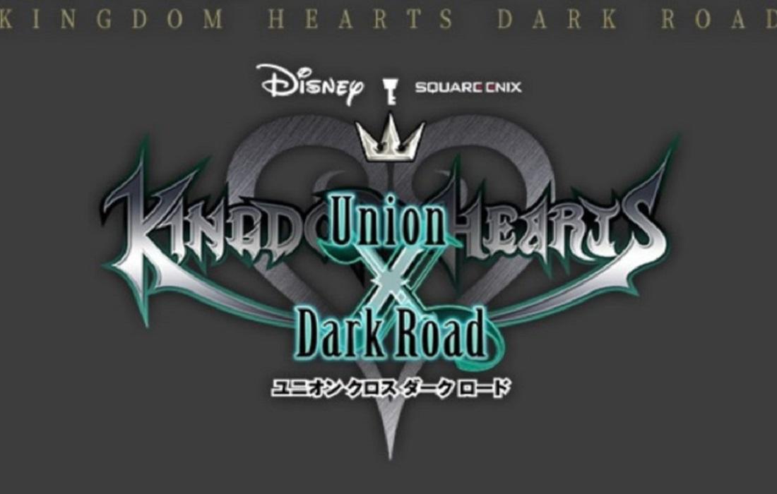 Noticia Kingdom Hearts Dark Road Chega Em 22 De Junho De 2020 Teoria Geek