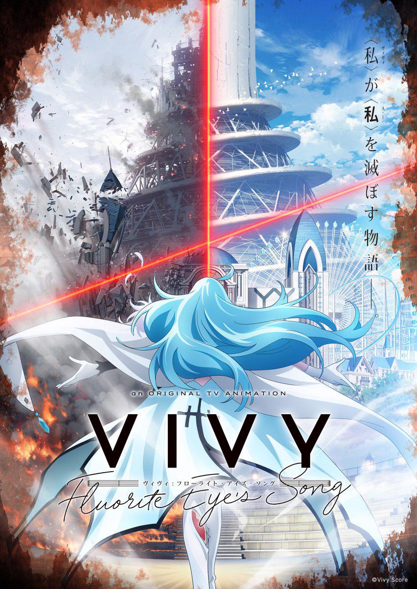 Novo trailer de Vivy: Fluorite Eye's Song