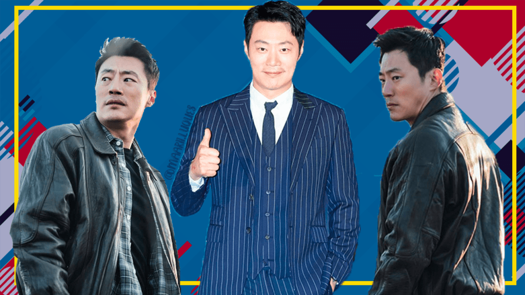 Mouse-tvN-dorama-ko-moo-chi-teoria-geek-marii-luques