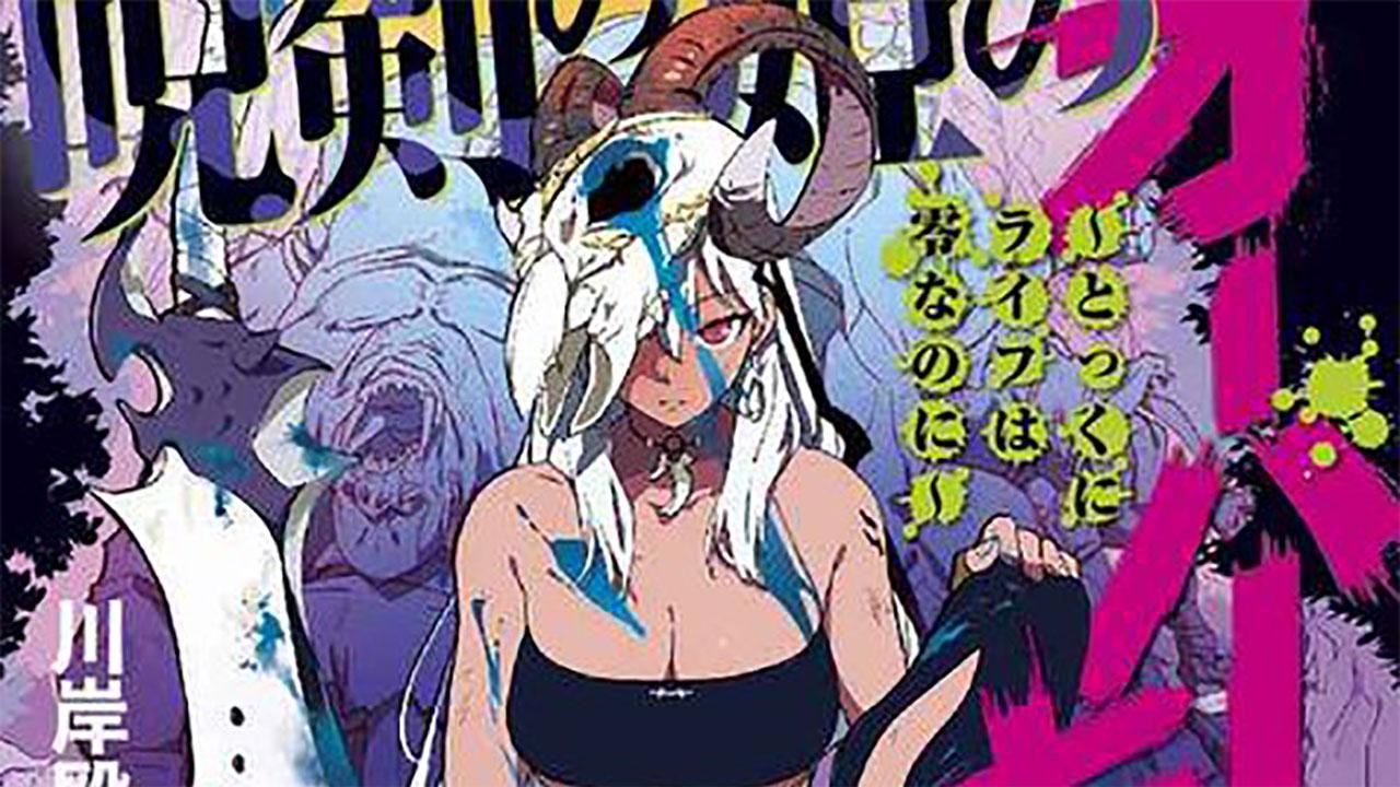 Noroken-no-Hime-no-Overkill-Tokkuni-Life-wa-Rei-nanoni