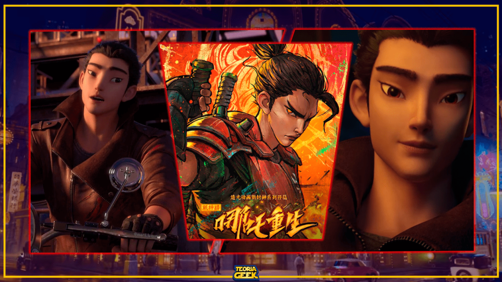 lu-yunxiang-new-gods-nezha-reborn-netflix