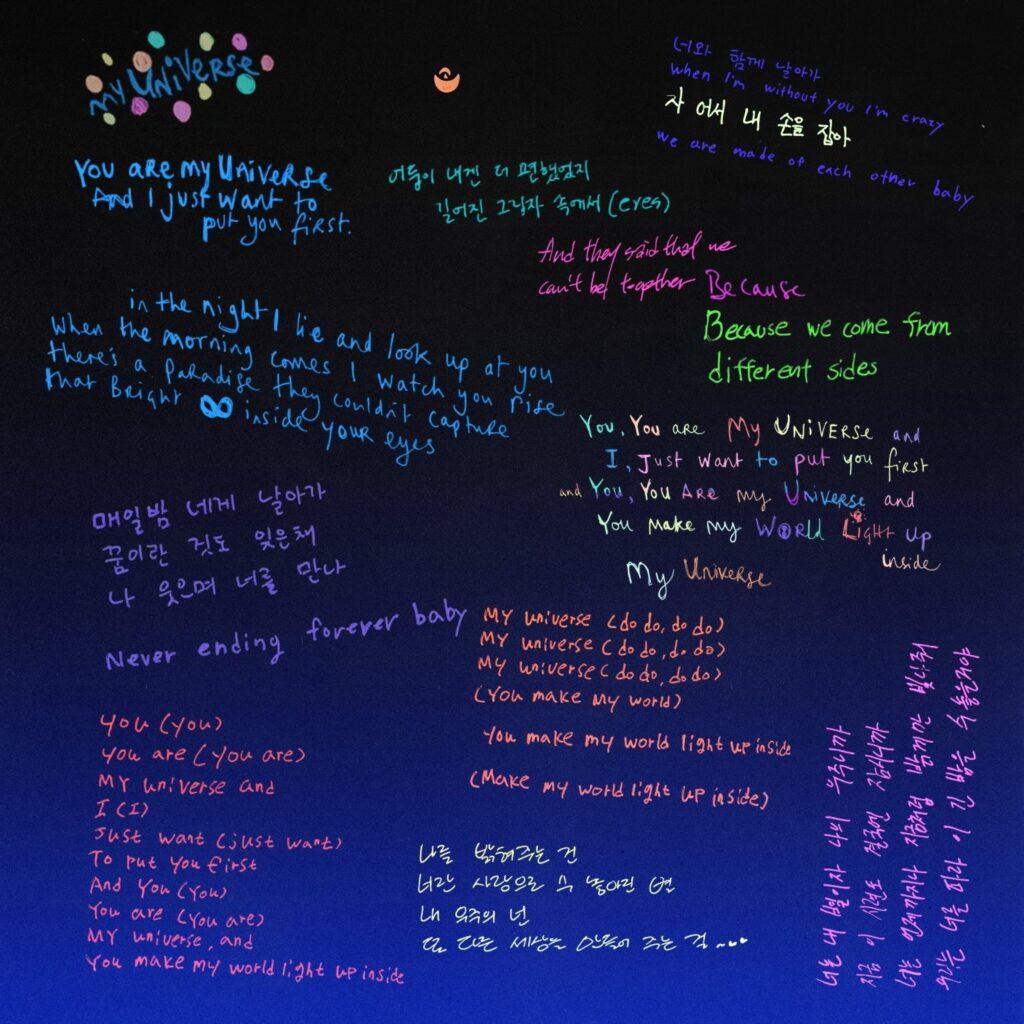 Lyric video da música do Coldplay com BTS é liberada; confira! 2